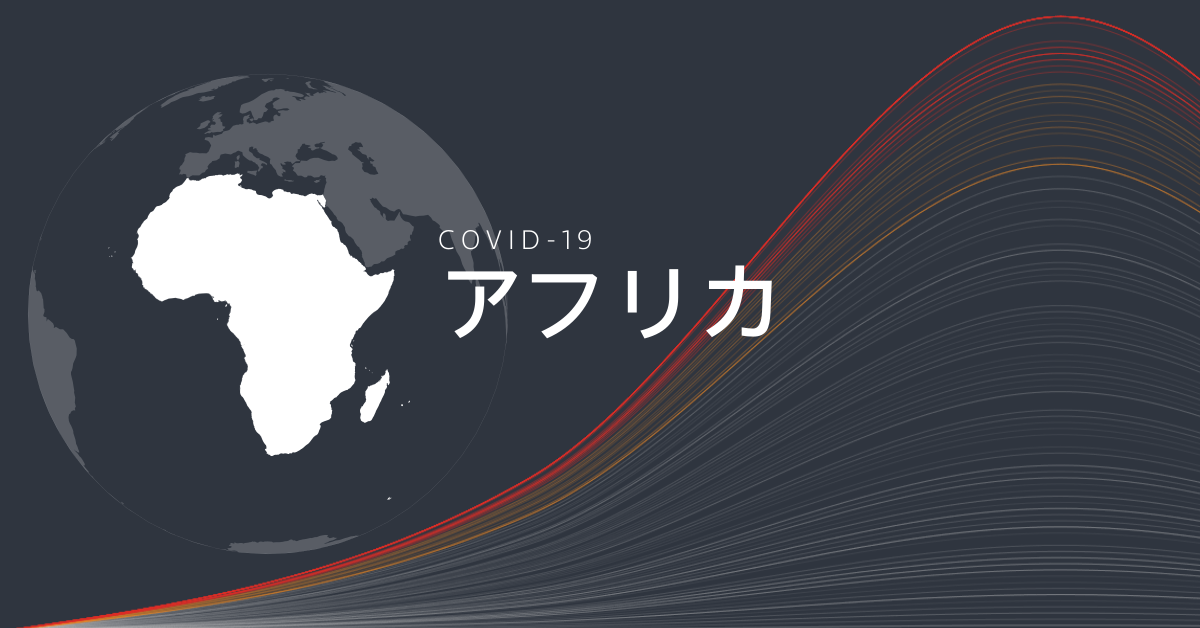 コロナ ウイルス 世界 分布 図